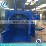 Vertical Hydraulic Baling Machine Straw Bale Press Machine(Skype:LH.Cici)