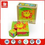 new wood toy products on the russian market 6 sides different image paster craft CMYK printing cube in a wooden box puzzle 3d