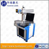 Huahai 20w bar code fier lbaser marking printer