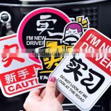 Door to door shipment Custom rhinestone car decals UV Resistant Permanent puffy pvc sticker ---DH20759