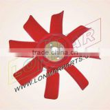 LM-TR15041 1874995M92 FAN 8 BLADES PLASTIC A4.212 A4.236 A4.248 FOR PERKINS TRACTOR PARTS MASSEY FERGUSON REPLACEMENT PART