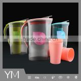 Wholease plastic pitcher with lid for juice milk water fruit tea                                                                         Quality Choice