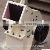 Hot sales small rock crusher mining ore stone crusher