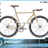 2016 bullhorn bar 700c freestyle fixed gear bike/fixie bike with flip flop hub fixie gear bike (PW-F700C361)