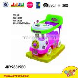 B/O car baby car kids ride on electric cars toy with IC for wholesale
