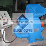 2015 ECMT-127 High efficiency and safety foam crushing machine china supplier/plastic mesh sponge machine