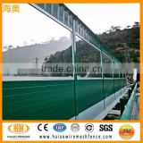 Factory sale highway noise barrier,sound barrier wall,acoustic barrier                                                                         Quality Choice