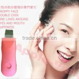 High Quality ultrasonic skin scrubberh and held portable face lifting machines for face firming