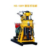 2016 Hot Selling !!! bore well drilling machine price 200m bore well drilling machine For Sale