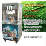 soft icecream machine mixer BingZhiLe950 Cold machine