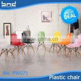 Whole sale cheap Inspired Chelsea DSW plastic resin emes chair replica                                                                         Quality Choice