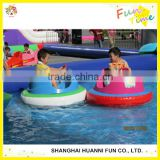 Hot summer fun games play inflatable bumper boat,kid's boat bumper boat bumper boats for sale