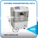 CE&FDA Approved 5lpm medical oxygen concentrator with pulse oximeter