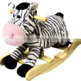 Plush zebra baby rocking horse cute baby ride on toys new wooden rocker