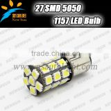 Top cheap factory sell 1157 BAY15D 27 SMD Red brake stopping light CANBUS OBC No Error Signal P21/5W Car 27SMD 1157 led red