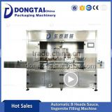 piston type canned curry sauce filling machine