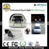 2.8-12mm varifocal lens parking lot analog car number plate recognition cctv camera, anpr lpr camera