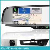 CCC/CE/FCC/SASO Certification Rearview Mirror with Bluetooth-Enabled ,built -in GPS ,Igo software for navigation