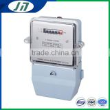 DDS149 China prepaid electricity ultrasonic flow meter