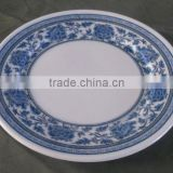 Melamine Plastic Ware Dish for food fruit