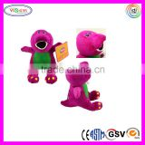 D080 Rose Red Color Dinosaur I LOVE U Song Stuffed Battery Operated Plush Animals