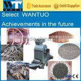 Aluminium recycling scrap machine/Metal scrap