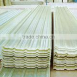 FRP-001,Fiber glass FRP roof tile for poutry farm /cattle farm/horse farm/Pig farm /chicken farm and Factory building
