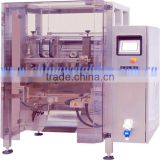 100- 200 g Plastic Bag Food Vertical Form Fill Seal Machine