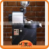 Professional factory price granteed Coffee Roaster/cocoa bean roasting machine