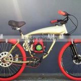 motorized bicycle frame with gas tank/gas scooter/80cc bicycle engine kit/motores a 4 tempos