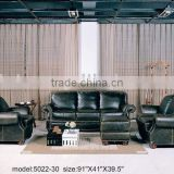 High quality leather sofa set. comfortable and beautiful genuine leather sofa set. Modern American style leather sofa set B48158