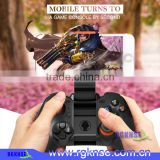2017 hot lcose wholesale Usb game controller control joystick mini bluetooth game controller