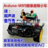 WIFI smart car wireless video car wireless video robot car