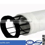 PE fabric for air filter PE filtration filter pocket filter bag