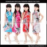cheongsam Mock Neck and Vintage halloween children frocks designs