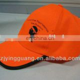 Safety Cap with Reflective Binding