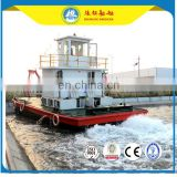 Multi-function Service Work Boat hot sale HL-S240 Small Model China Highling