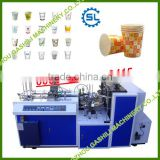 Factory price 40-50pcs/min Paper cups production machine