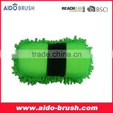 Chenille Car Wash Sponge Pad for Auto Cleaning