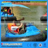 Battery Bumper Boat, kids and adult inflatable bumper boat, cheap bumper boat, water game, Challenger on Water