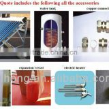 solar water heater drawing ,Solar Air Conditioner and Water Heater in 1 System,solar water heater
