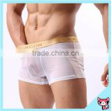 Men's sexy boxer shorts transparent mens sexy underwear mesh men's boxers underwear