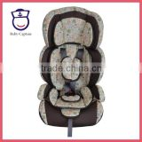ECE-E8 certificate baby safety products for 9--36kgs Infant Car Seat /baby car seat protector