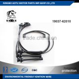 High voltage silicone Ignition wire set, ignition cable kit, spark plug wire 90919-22214 for TOYOTA
