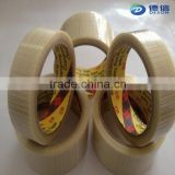 high temperature insulation adhesive tape and water-proof adhesive tape,remove tape adhesive glass