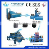Used rubber tire shredder machine, waste tyre recycling machine                                                                                                         Supplier's Choice