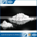 Hot-Selling High Quality Low Price Nano Precipitated Calcium Carbonate