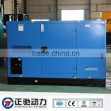 Lowest failure rate Germany origin Deutz engine powered soundproof waterproof diesel generator set