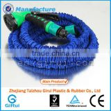 Cheap and high quality retractable inner hose garden expandable hose                                                                         Quality Choice