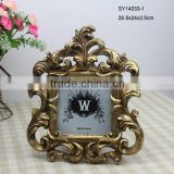 Home funny gift baroque vintage picture frames                                                                         Quality Choice